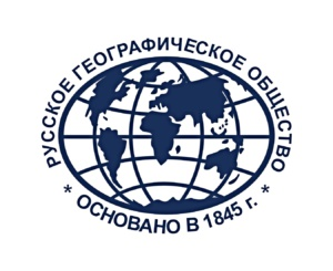 Russian Geographical Society is one of the oldest geographical societies in the world