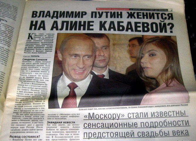 "Article in ""Moscow correspondent"""