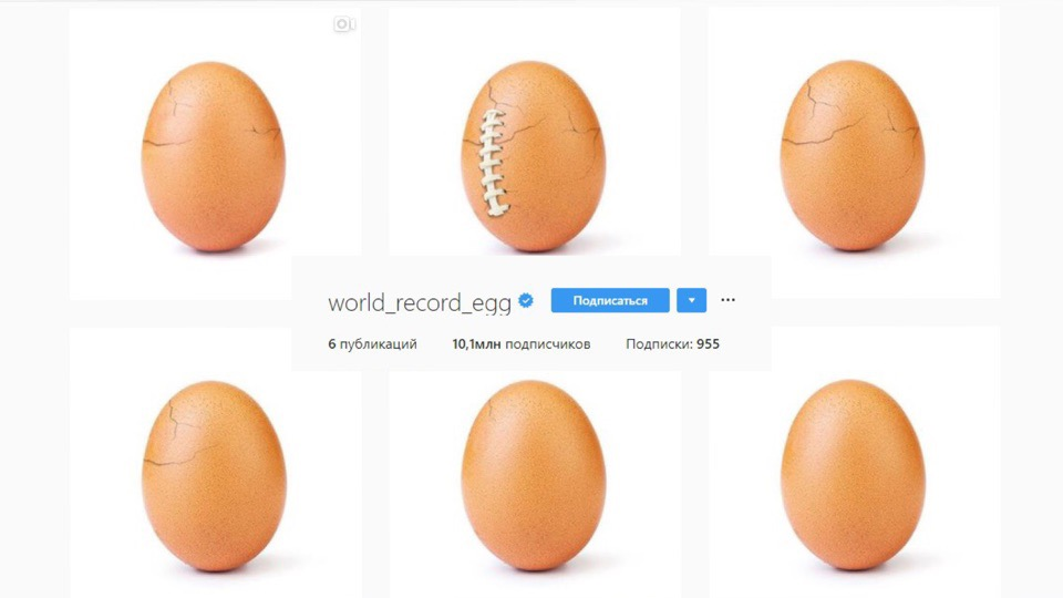 <h1>The record-breaking egg turned out to be a social advertisement for mental health</h1><h2>Advertiser Chris Godfrey is behind the most popular Instagram post</h2>