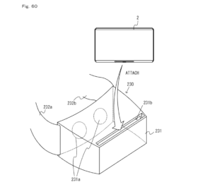 This interesting patent has been discovered for the first time in 2016. He gave rise to further speculation about the VR Switch on the Nintendo.