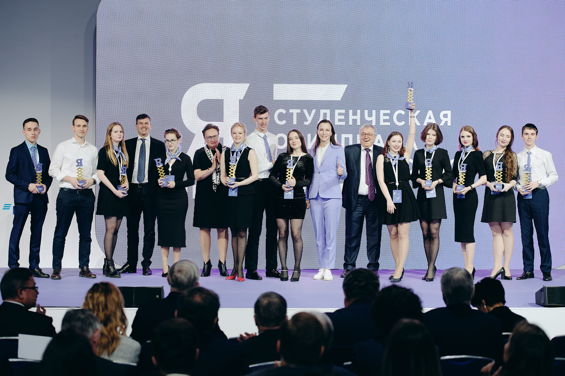 Awarding of medalists, winners and prize-winners last year took place in Moscow. Approximately 3500 people received prizes