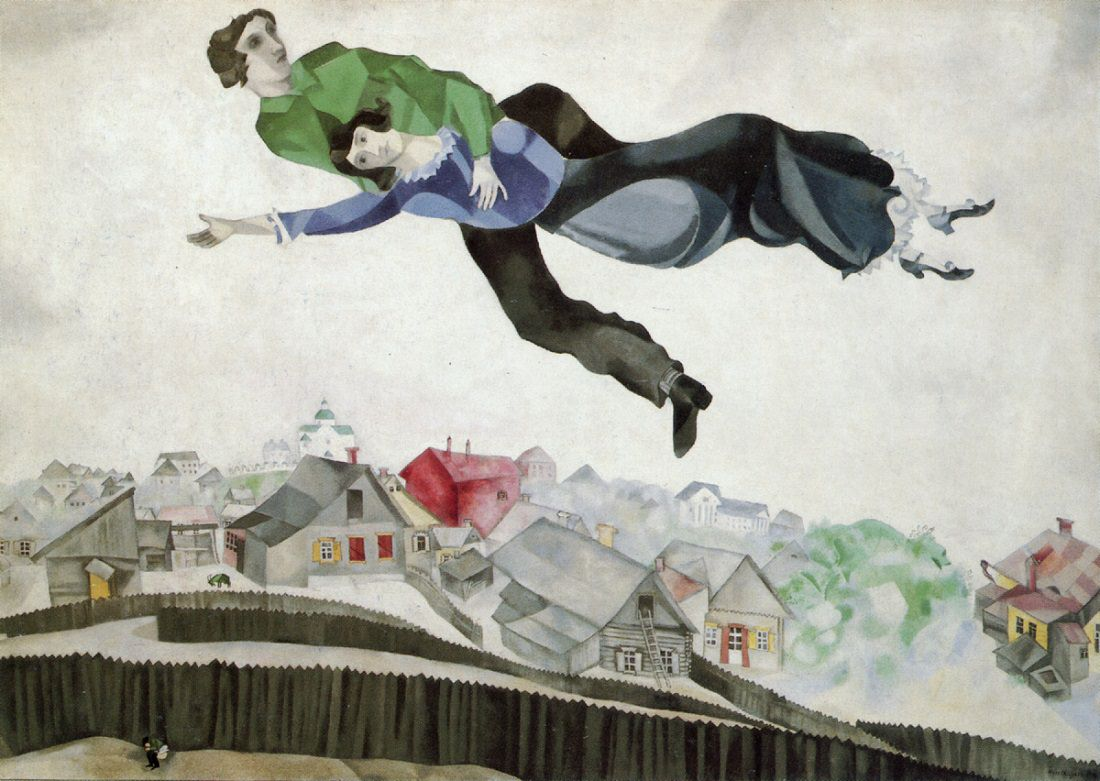 The work Chagall is most famous for is «‎Over the city» appeared in 1913