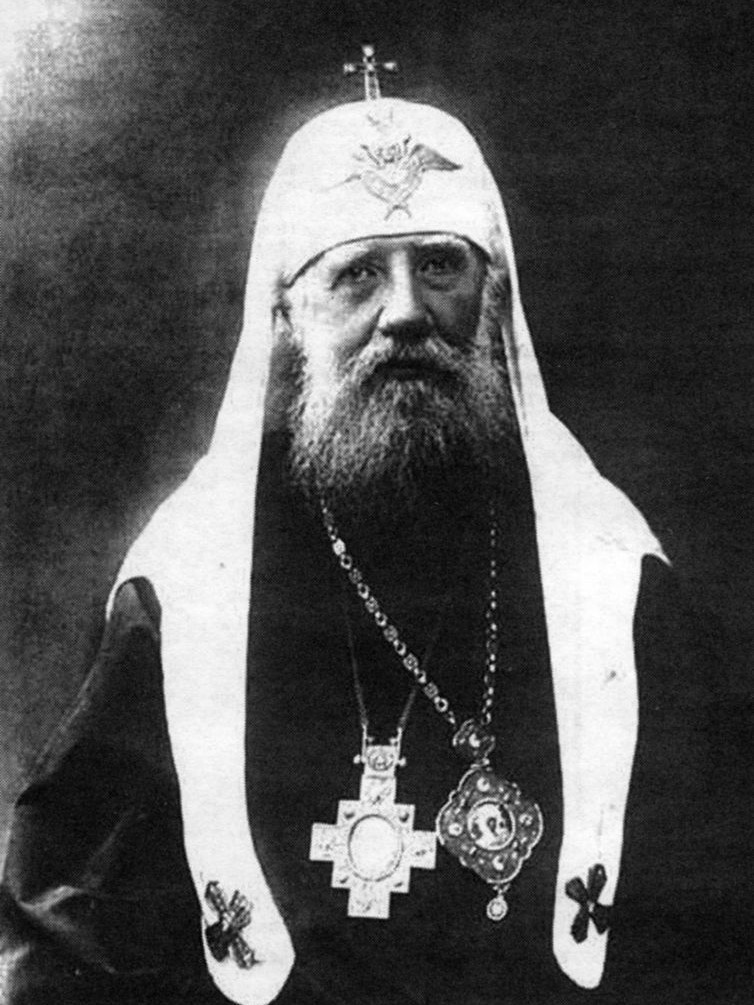 Tikhon is the first Patriarch of Moscow and all Russia after the restoration of the Patriarchate in Russia in 1917