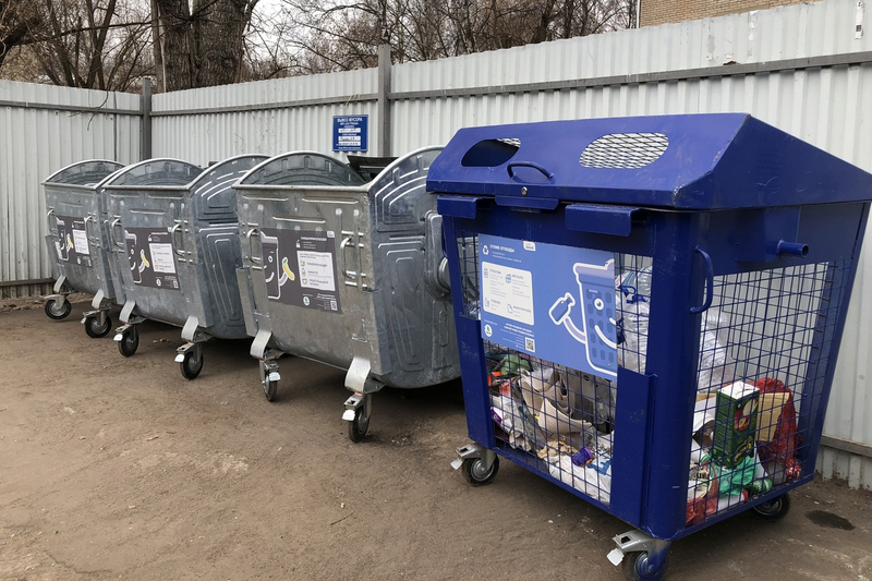 Grey bins are removed regularly, while blue ones — after having been completely filled